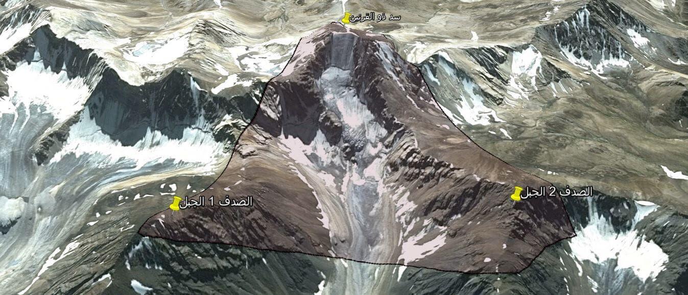 صورة تظهر موقع الردم بين جبلين