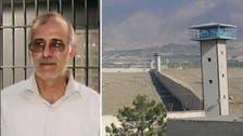 استخبارات إيران تنقل سجيناً سياسياً إلى جهة مجهولة