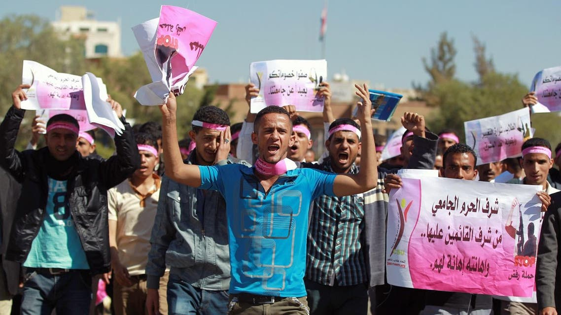 Yemeni university students shout slogans during a rally to protest against the control of the university by Shiite Houthi militias on December 17, 2014. (File photo: AFP)