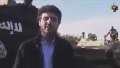 """الجيش يعلن مقتل """"بن حميد"""" أبرز قادة الإرهاب في بنغازي"""