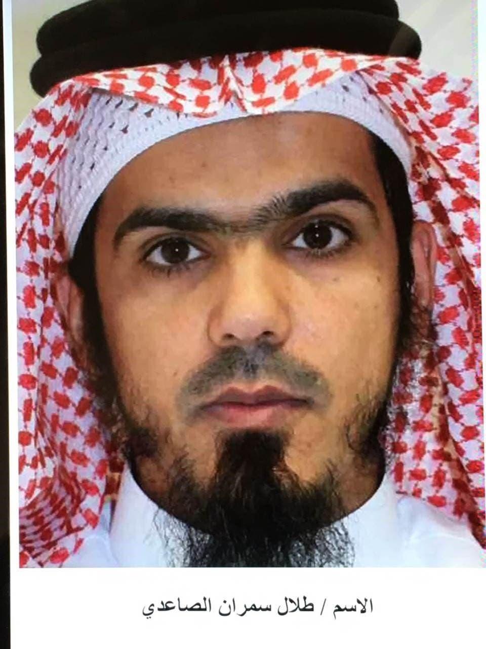 تعرف على تفاصيل مقتل ارهابيين في الرياض B64e1aa8-3c98-4fd7-8ffc-36022ae68146