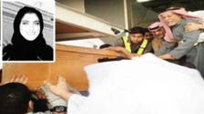 Saudi father pays tribute to daughter killed in Istanbul attack