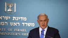 اسرائیل نے یو این کے خلاف انتقامی کارروائیاں شروع کر دیں