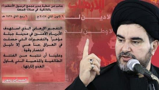 """رجل إيران في الساحل السوري: الله هو الذي """"حرَّر"""" حلب"""