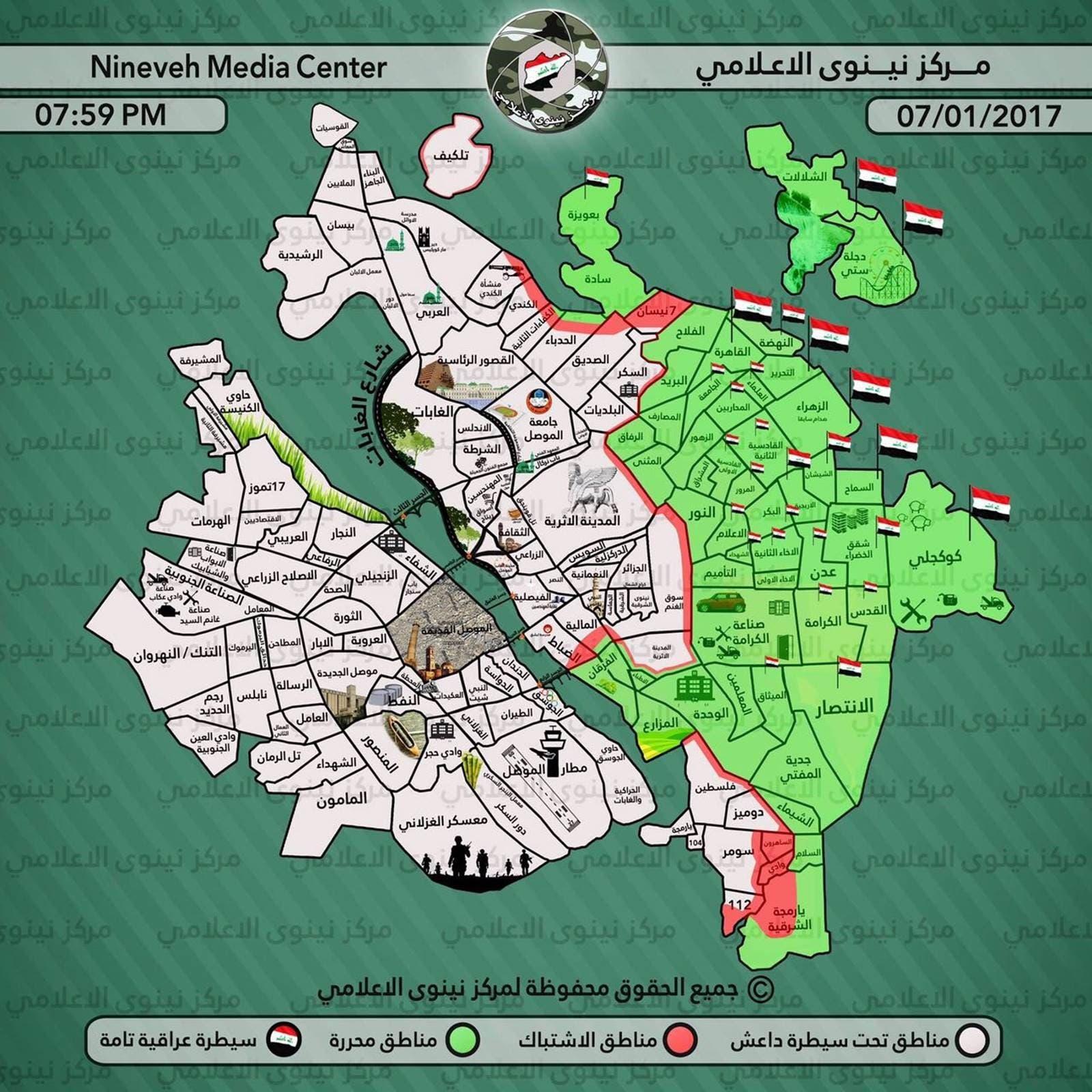 خارطة محدثة تظهر وصول القوات العراقية الى ضفاف نهر دجلة