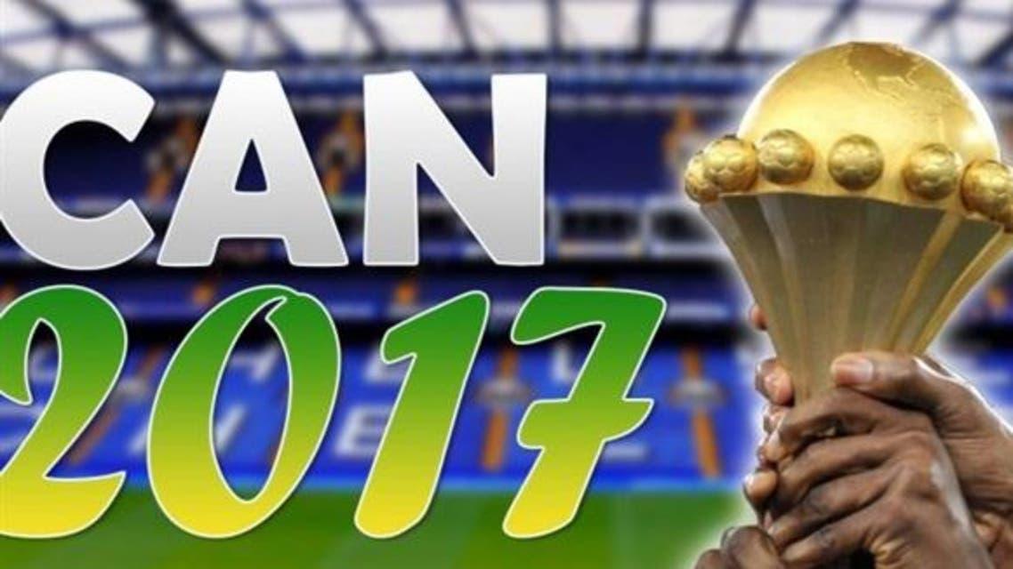 بطولة الأمم الإفريقية بالغابون