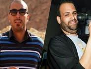 متطرف ليبي معتقل يؤكد إعدام صحافيين تونسيين اثنين