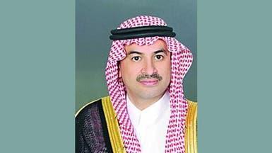 الشبل رئيساً لمجلس إدارة الخطوط السعودية