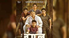 Khan starrer 'Dangal' grips China, total earnings may surpass India collections