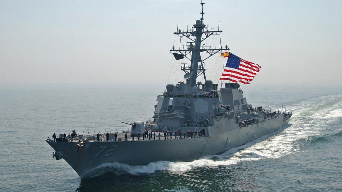 USS Mahan AFP