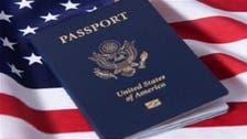 الخزانة الأميركية تهدد بإلغاء جوازات سفر متهربي الضرائب