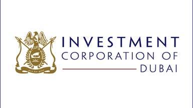"""""""دبي للاستثمارات"""" تعيّن مجموعة بنوك لإصدار صكوك دولارية"""