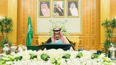 مجلس الوزراء السعودي يثني على جهود رجال الأمن