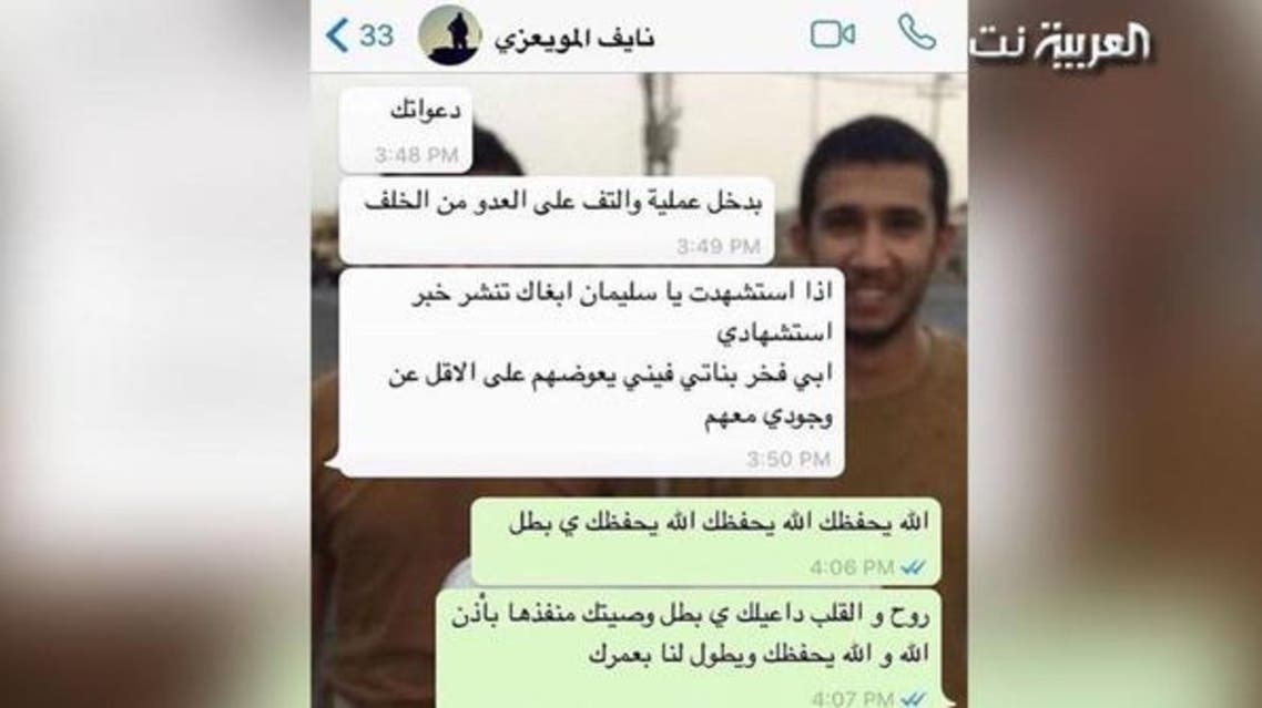 l Arabiya
