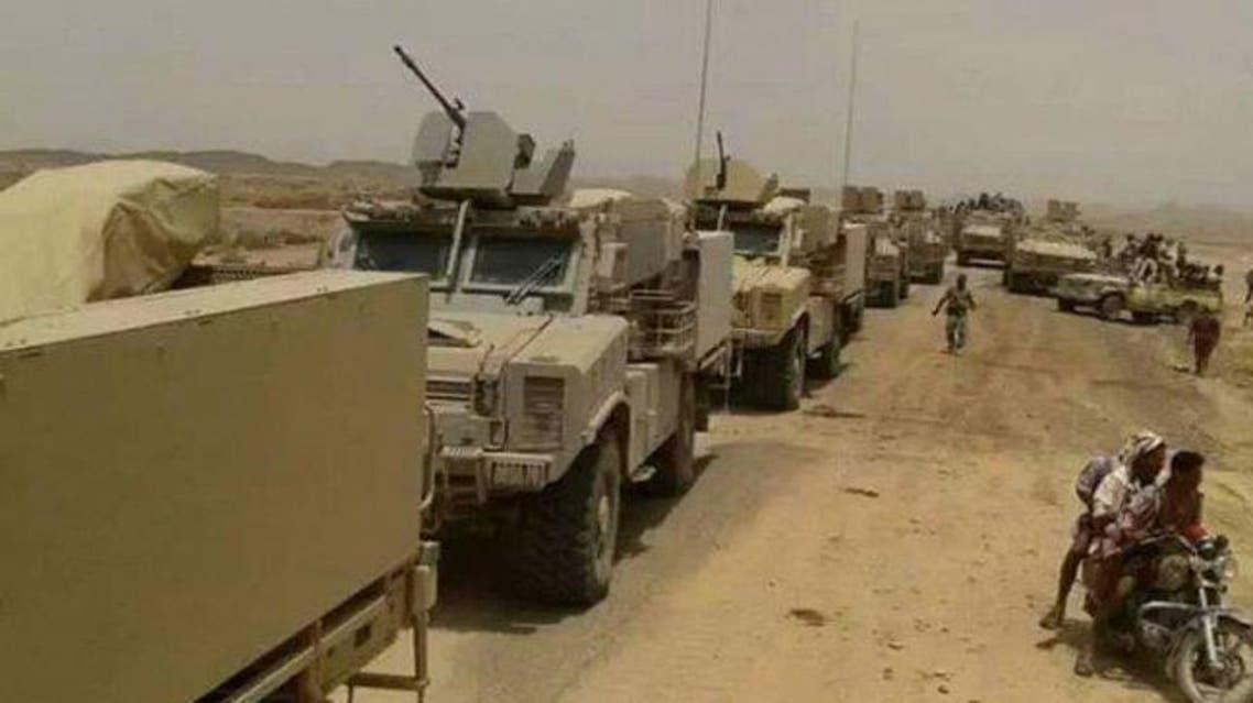 ارتش يمن أرشيوي