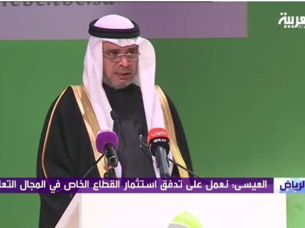 السعودية تعين HSBC مستشارا لخصخصة المباني التعليمية
