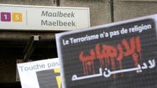الهجمات الإرهابية ترفع العنصرية في المجتمع البلجيكي