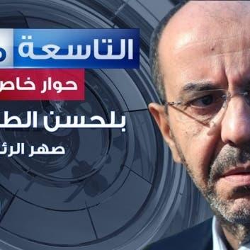 فرنسا أوقفته.. تونس ستقاضي الطرابلسي صهر بن علي