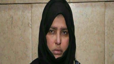 فتاة حيرت الأمن المصري لسنوات وسقطت بطريقة غير متوقعة