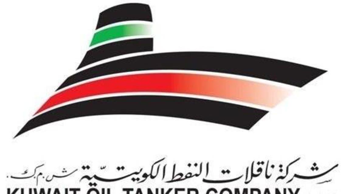 ناقلات النفط الكويتية