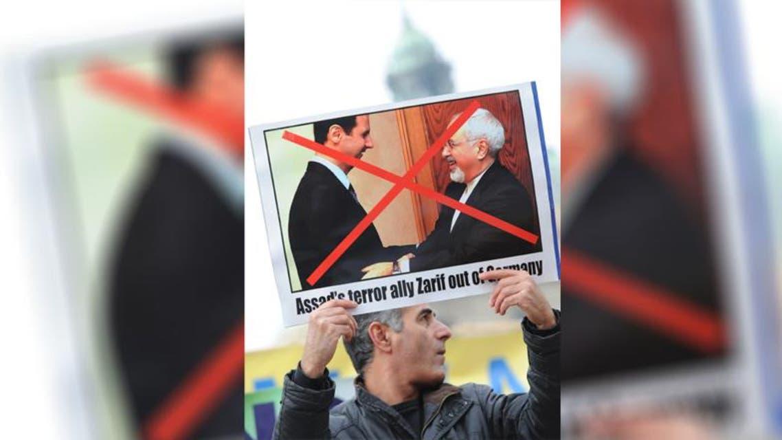 iran AFP