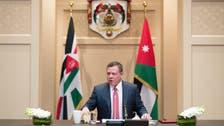 ملك الأردن: وجهت بدراسة المقترحات للإصلاح المالي