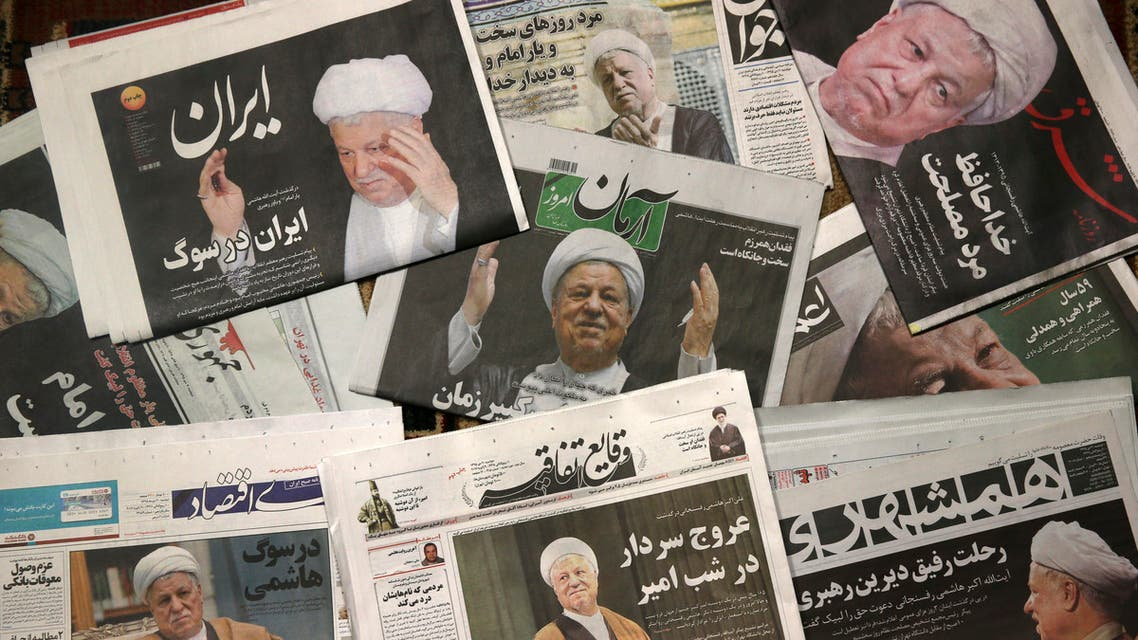 Front pages of the Monday, Jan. 9, 2017, edition of Iranian newspapers, published with pictures of former President Akbar Hashemi Rafsanjani, who died on Sunday after suffering a heart attack. (AP)