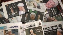 Will Rafsanjani's death trigger Iran regime upheaval?