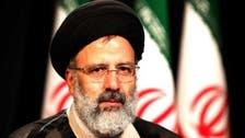 انتخابات إيران.. أكثر الجبهات تطرفاً تعلن دعم رئيسي