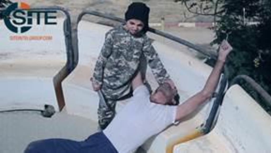 ISIS TV - Al Arabiya