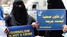 یمن: 2016 میں ملیشیاؤں کے ہاتھوں 12 صحافی قتل