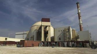 Obama's farewell gift to Iran: 130 tons of Uranium