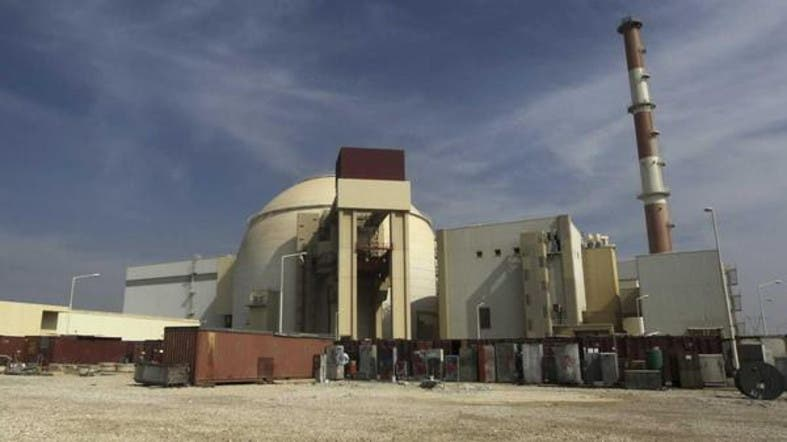 SURPRISE: Iran To Receive Massive Amount Of Uranium From Russia