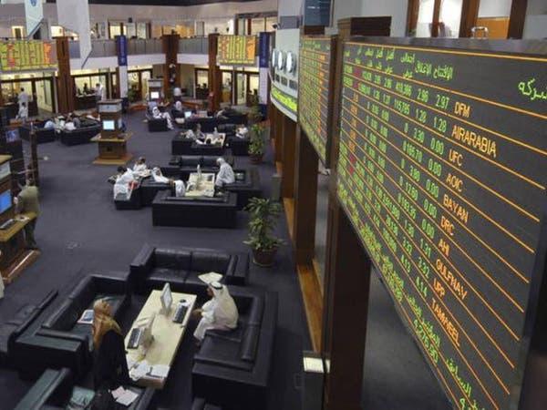 """الأرباح الفصلية لـ""""سوق دبي المالي"""" تتراجع 22%"""