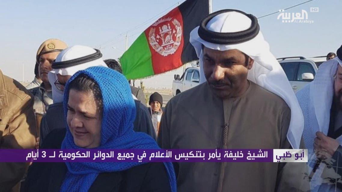 THUMBNAIL_ الإمارات تنعى 5 موظفي إغاثة قتلوا بتفجير قندهار