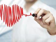 الوزن المفرط يزيد مخاطر عدم انتظام ضربات القلب