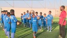 أكاديمية المطرف تجذب الأطفال إلى كرة القدم