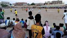 Yemenis celebrate liberated al-Qaeda territory with football tournament