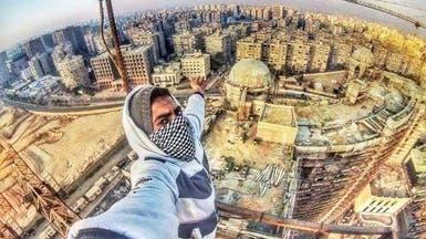بالصور.. مصري يهوى السيلفي من أعلى القمم الخطرة