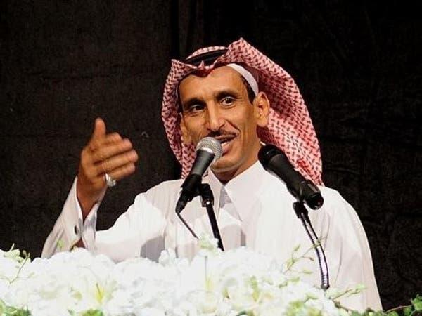 وفاة الشاعر السعودي مساعد الرشيدي