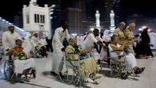Saudi Arabia takes steps to make Hajj sites disabled-friendly