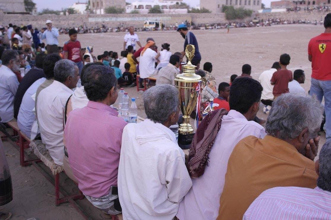 yemen R