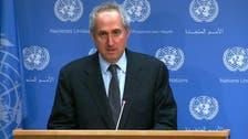 آستانہ بات چیت میں شرکت کی دعوت موصول نہیں ہوئی : اقوام متحدہ