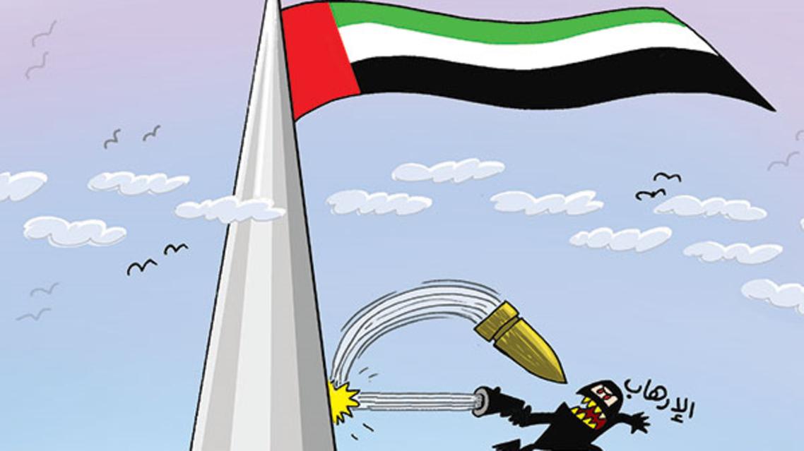 شريف عرفة - الاتحاد