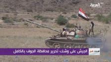 یمنی فوج ساحلی شہر المخا پر کنٹرول حاصل کرنے کے قریب