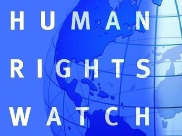 هيومن رايتش ووتش تدين سجن النشطاء والصحافيين في إيران