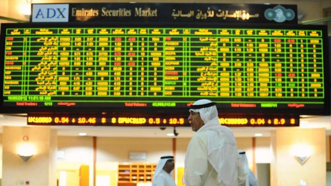 أسواق الإمارات أسواق عربية بورصات