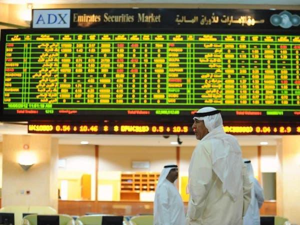 نتائج الأداء والتوزيعات ترفع السيولة في أسواق الخليج