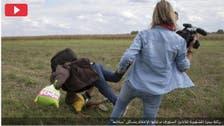 ہنگری : شامی پناہ گزینوں کو گرانے والی خاتون کیمرہ مین کو سزا !