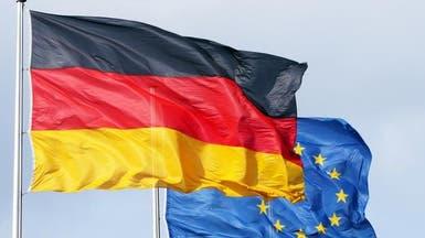 ألمانيا تدعو المركزي الأوروبي إلى خفض دعمه للاقتصاد